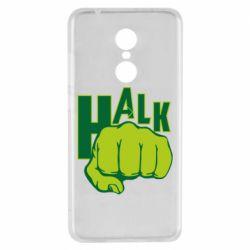 Чехол для Xiaomi Redmi 5 Hulk fist