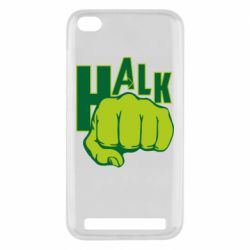 Чехол для Xiaomi Redmi 5A Hulk fist
