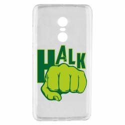 Чехол для Xiaomi Redmi Note 4 Hulk fist