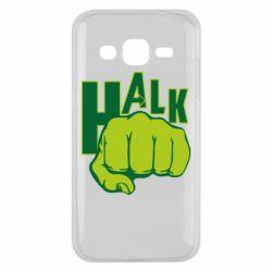 Чехол для Samsung J2 2015 Hulk fist