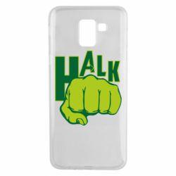 Чехол для Samsung J6 Hulk fist