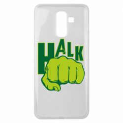 Чехол для Samsung J8 2018 Hulk fist