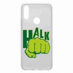 Чехол для Xiaomi Redmi 7 Hulk fist