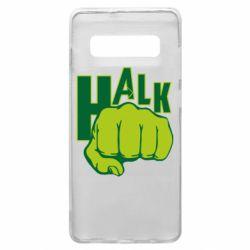 Чехол для Samsung S10+ Hulk fist