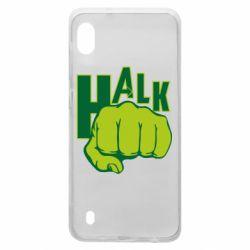Чехол для Samsung A10 Hulk fist