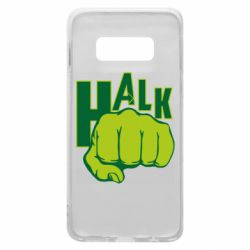 Чехол для Samsung S10e Hulk fist