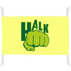 Флаг Hulk fist