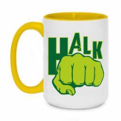 Кружка двухцветная 420ml Hulk fist