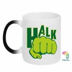 Кружка-хамелеон Hulk fist