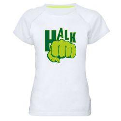 Женская спортивная футболка Hulk fist
