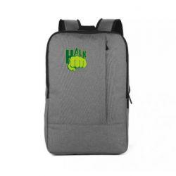 Рюкзак для ноутбука Hulk fist