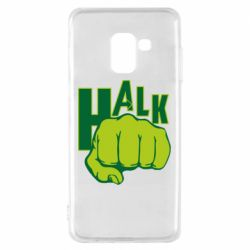 Чехол для Samsung A8 2018 Hulk fist
