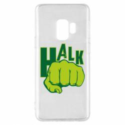 Чехол для Samsung S9 Hulk fist