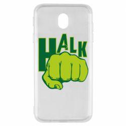 Чехол для Samsung J7 2017 Hulk fist