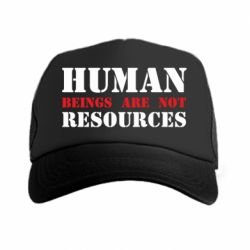Кепка-тракер Human beings are not resources
