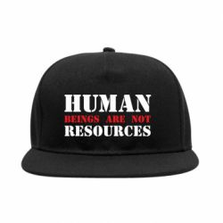 Снепбек Human beings are not resources