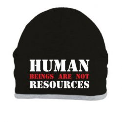 Шапка Human beings are not resources