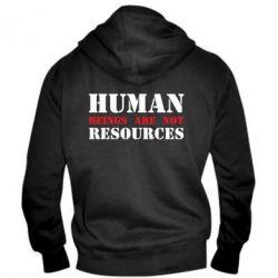 Чоловіча толстовка на блискавці Human beings are not resources