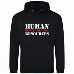 Мужская толстовка Human beings are not resources