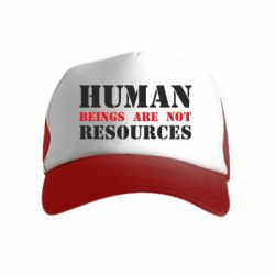 Дитяча кепка-тракер Human beings are not resources