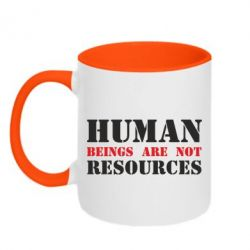 Кружка двоколірна 320ml Human beings are not resources