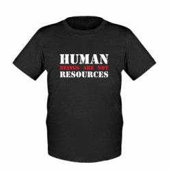 Детская футболка Human beings are not resources