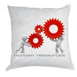 Подушка Human resources work