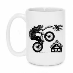 Кружка 420ml Hungry for  a ride