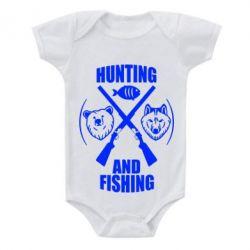 Детский бодик Hunting and fishing