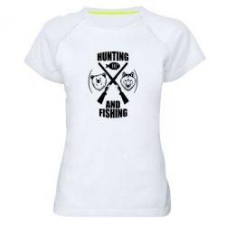 Купить Женская спортивная футболка Hunting and fishing, FatLine