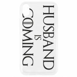Чехол для iPhone XR Husband is coming