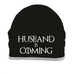 Шапка Husband is coming