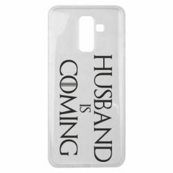 Чехол для Samsung J8 2018 Husband is coming