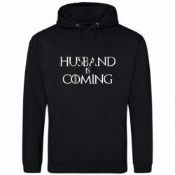 Мужская толстовка Husband is coming