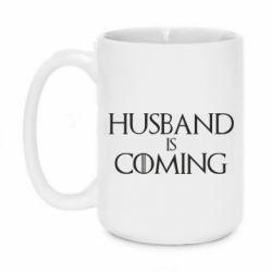 Кружка 420ml Husband is coming
