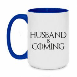 Кружка двухцветная 420ml Husband is coming