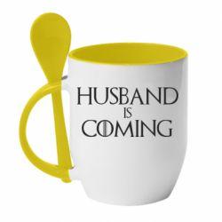 Кружка с керамической ложкой Husband is coming