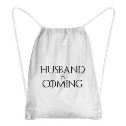 Рюкзак-мешок Husband is coming