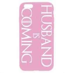Чехол для iPhone 6/6S Husband is coming
