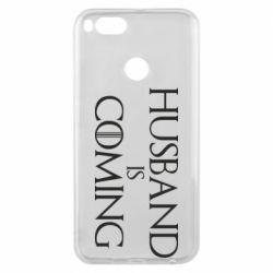 Чехол для Xiaomi Mi A1 Husband is coming