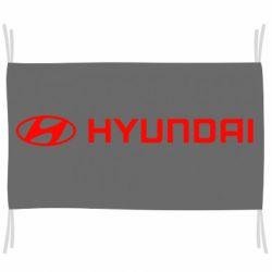 Флаг Hyundai 2