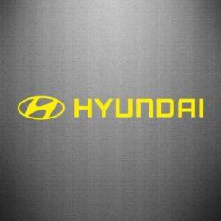 Наклейка Hyundai 2