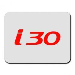 Коврик для мыши HYUNDAI i30 - FatLine