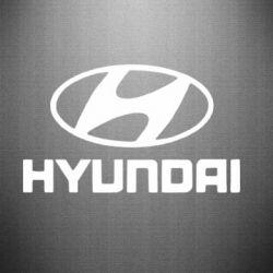Наклейка Hyundai Small - FatLine