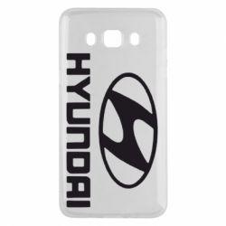 Чехол для Samsung J5 2016 HYUNDAI