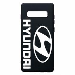 Чехол для Samsung S10+ HYUNDAI