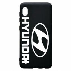 Чехол для Samsung A10 HYUNDAI
