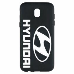 Чехол для Samsung J5 2017 HYUNDAI