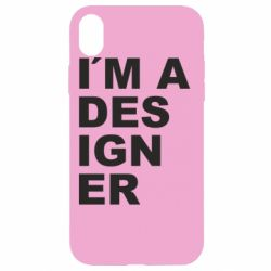 Чохол для iPhone XR I AM A DESIGNER