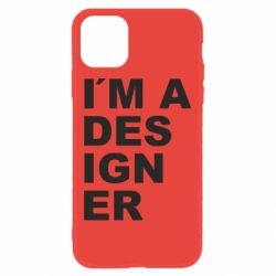 Чохол для iPhone 11 I AM A DESIGNER